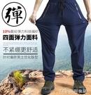 速乾褲速乾褲男士夏季薄款寬鬆加肥加大碼登山褲子戶外彈力快乾運動長 麥吉良品