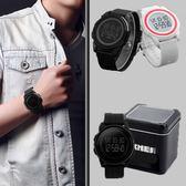 台灣現貨 加大錶面 多功能潮流防水運動電子錶 男手錶 女手錶 運動手錶 防水手錶 電子錶 SW03