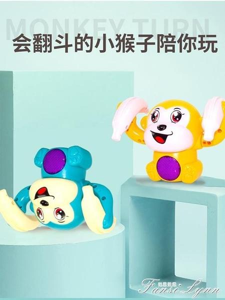 兒童電動玩具翻滾小猴子燈光音樂男孩女孩寶寶益智1-2-3歲聲控版 中秋節全館免運