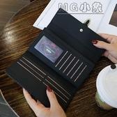 MG 長夾-錢包女長款磨砂日韓大容量多功能三折女式錢夾皮夾手拿包