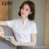 白色職業襯衫女短袖V領工作服正裝立領工裝襯衣2020夏天免燙寸衣 蘿莉小腳丫