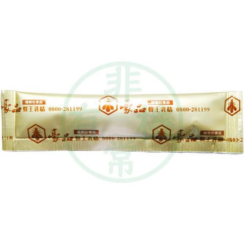豪品-蜂王乳精 3g/包