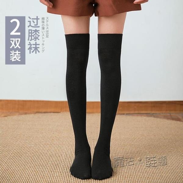 膝上襪女高筒襪子女正韓學院風純色顯瘦日系打底顯瘦長筒棉襪   『魔法鞋櫃』