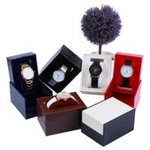 手錶盒夢冉單只支手錶包裝盒便捷隨身包硬錶盒櫃台展示盒禮品包裝收納盒