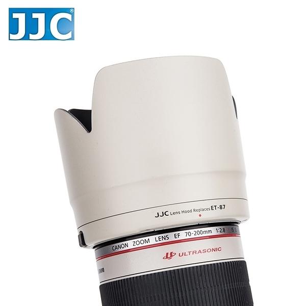 又敗家@白色JJC佳能Canon副廠遮光罩ET-87遮光罩EF 70-200mm f2.8L IS USM II小白遮光罩ET87相容原廠Canon