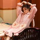 浴袍 法蘭絨睡袍女睡衣秋冬季珊瑚絨長款可愛加厚毛茸茸網紅款睡裙浴袍 雙12