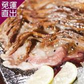 好神 美國安格斯牛五花火烤兩用肉片15包組(200g±10%/包)【免運直出】