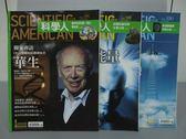 【書寶二手書T4/雜誌期刊_QDH】科學人_98~100期間_共3本合售_獨家專訪-華生等
