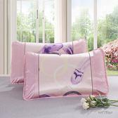 信封式枕套48X74 一對裝成人枕頭套單人學生枕套   泡芙女孩輕時尚