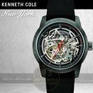 Kenneth Cole國際品牌都會雅痞鏤空機械腕錶KC10030790公司貨/設計師/禮物/精品