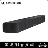 【海恩數位】德國 森海塞爾 Sennheiser AMBEO Soundbar 頂級單件式家庭劇院