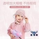 兒童雨衣連身全身防水男女童小童寶寶雨披小孩雨褲【古怪舍】