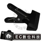 【EC  】背景布夾背景架夾大力夾可接燈頭各種相機閃光燈輔助攝影燈具棚燈夾具