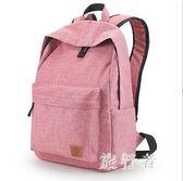 學生書包 校園學院風簡約學生女生背包雙肩包 BF6196【旅行者】