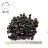 黑火山石.火山岩-中粒(約23~25公斤)原裝包