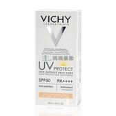 VICHY薇姿 極效水感BB霜SPF50 PA++++ 40ml【媽媽藥妝】