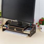 Qmishop  新款木製DIY拼裝電腦架 電腦架 螢幕架 木質收納 電腦螢幕增高收納架48*20*12cm【QJ223】
