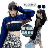 EASON SHOP(GQ0070)實拍小心機純色短版紗網拼接透視鏤空露肚臍圓領長袖連帽罩衫外搭女上衣服寬鬆藍