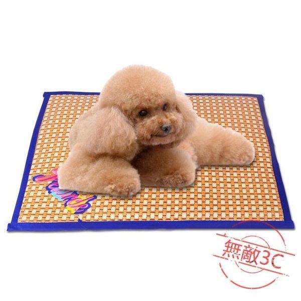 狗狗墊子夏天寵物冰墊泰迪秋季睡覺的狗窩用涼席貓咪涼墊降溫睡墊【免運直出】