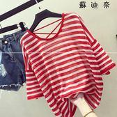 針織上衣 半袖冰絲針織衫女短袖T恤上衣 SDN-3968