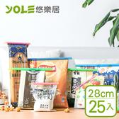 【YOLE悠樂居】PP零食保鮮封口密封棒28cm(25入)#1127035-4 封口棒 封口夾 保鮮棒 防潮棒 金箍棒