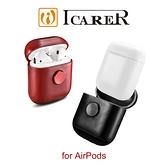 快速出貨 ICARER 復古系列 AirPods 指尖陀螺 手工真皮保護套