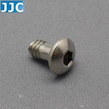 【南紡購物中心】JJC六角頭1/4吋公螺絲釘1/4 to 20 thread,Screw A