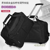 裝整理袋行李袋816黑色女士大包裹拉桿包耐磨兜便攜輪子出差帆布MBS「時尚彩虹屋」