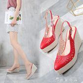 愛心鏤空透氣女涼鞋 鬆糕厚底厚底楔形尖頭後空休閒女鞋 igo 薔薇時尚