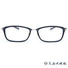 999.9 日本神級眼鏡 M106  (...