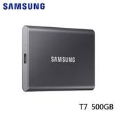 Samsung 三星 T7 外接式SSD固態硬碟 500G 灰