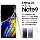 Samsung Galaxy Note 9 6G/128G 湛海藍 智慧型手機 全新未拆 SM-N960F NOTE9