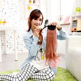 Qmishop 輕鬆簡易上手挑染粉色漸變捲馬尾 假髮雙色漸變綁式 梨花粉色微捲馬尾髮片【QP059】