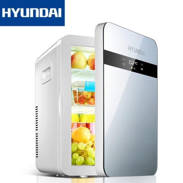 車載冰箱 小冰箱HYUNDAI現代20L車載冰箱製冷迷你小型家用單門式宿舍學生車家兩用220v台北日光NMS