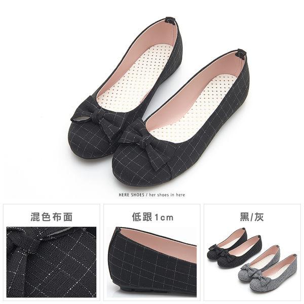 [Here Shoes]MIT台灣製 OL上班族 蝴蝶結簡約格子混色布面 粗低跟1cm 圓頭包鞋 娃娃鞋 2色─AW709