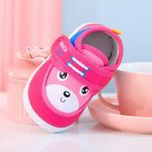 童鞋學步鞋秋 男寶寶軟底叫叫鞋 嬰兒布鞋 防滑0-1-2歲女寶寶單鞋 森活雜貨