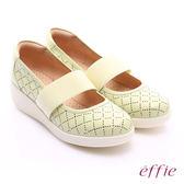 effie 挺麗氣墊 羊皮水鑽寬版鬆緊帶奈米休閒鞋  淺綠