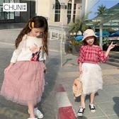 女童裙子新款春夏紗裙半身裙洋氣蓬蓬裙兒童半裙中長款 洛小仙女鞋