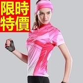 自行車衣 短袖 車褲套裝-排汗透氣吸濕必備原創女單車服 56y98[時尚巴黎]