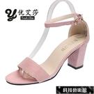 粗跟涼鞋 夏季新款時尚百搭仙女風粗跟一字扣帶高跟涼鞋韓版時裝涼鞋女 交換禮物