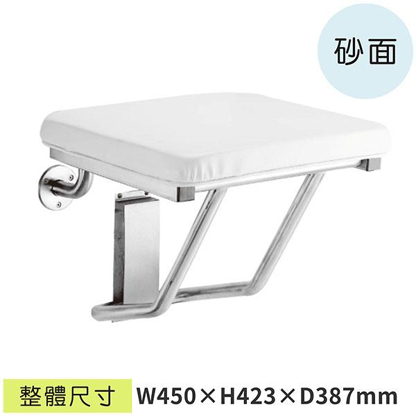 不鏽鋼折疊淋浴椅LESB-199(台灣製造)☆工廠直營下殺5折+分期零利率☆衛浴洗澡椅☆