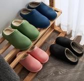 棉拖鞋防水棉拖鞋秋冬季室內家居女皮面厚底情侶保暖男家用冬天包跟外穿 特賣