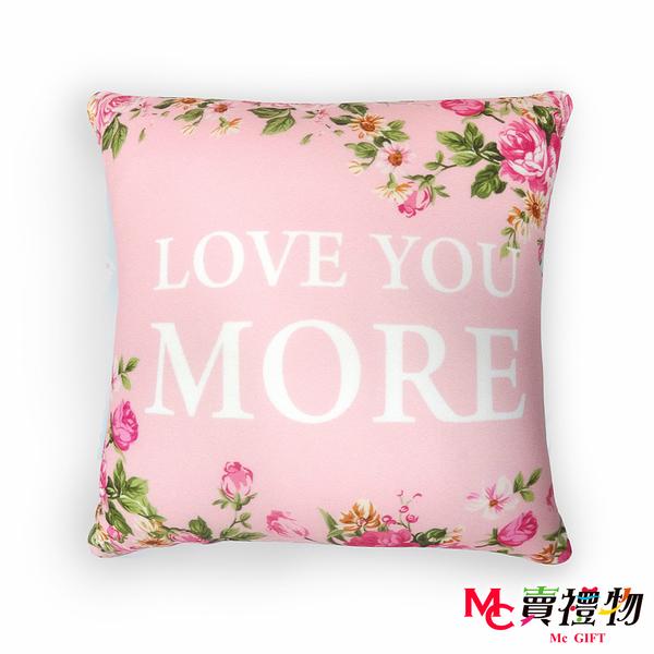 Mc賣禮物-MIT超微粒科技方形抱枕-Love you more【P1041S】