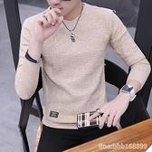 毛衣男 男士V領針織衫秋季長袖T恤韓版加絨衣服打底衫秋冬裝休閒毛衣潮流 城市科技
