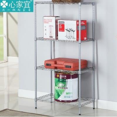 小熊居家家用置物架落地空間收納專家客廳浴室收納架廚房儲物架整理架子特價