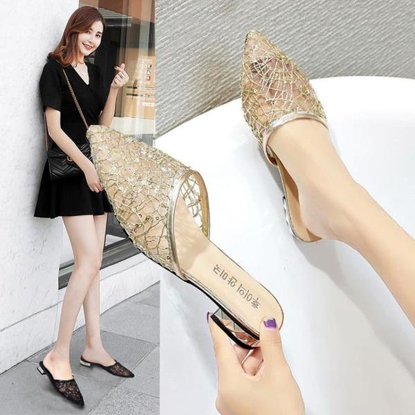 蕾絲鞋 包頭拖鞋女夏粗跟時尚外穿韓版百搭尖頭穆勒涼拖蕾絲透氣網紗半拖 格蘭小鋪