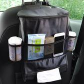 汽車座椅收納袋掛袋車載多功能椅背置物通用車內靠背保溫儲物用品 交換聖誕禮物