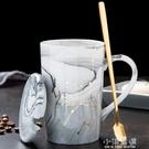 北歐創意陶瓷杯子十二星座馬克杯帶蓋勺情侶咖啡杯男女家用水杯『小淇嚴選』