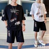 套裝男士t恤潮流帥氣運動休閒夏裝男短袖中大尺碼韓版男運動套裝PH378【彩虹之家】