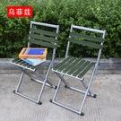 折疊椅 折疊凳靠背馬扎戶外小凳子家用便攜...